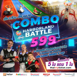 COMBO HarborLand Battle 599...